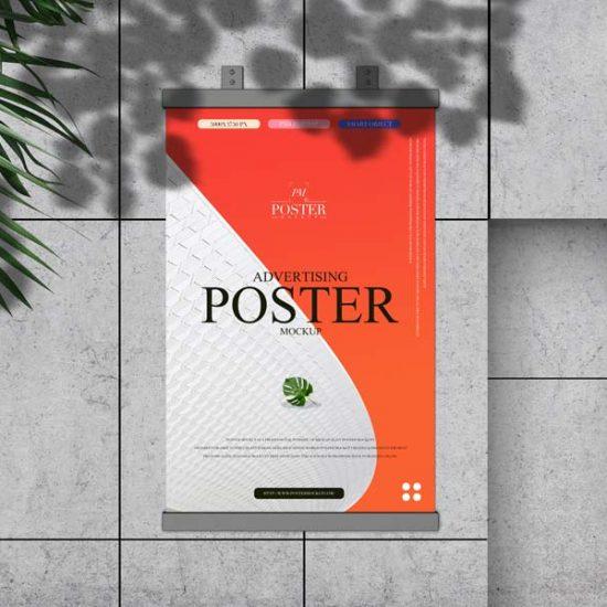 Free-Industrial-Building-Advertising-Poster-Mockup